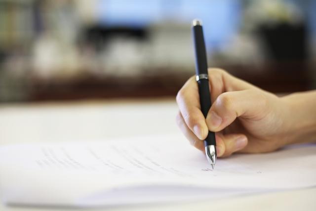 契約書に関する画像